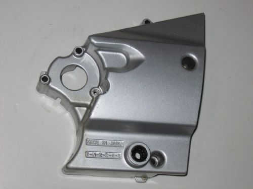 Sprocket Cover  5EA-15411-10